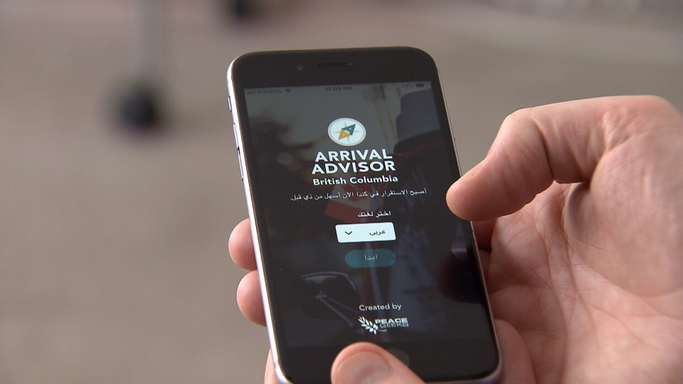 Arrival Advisor app launches in B.C. on March 28, 2019.