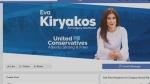 Kiryakos
