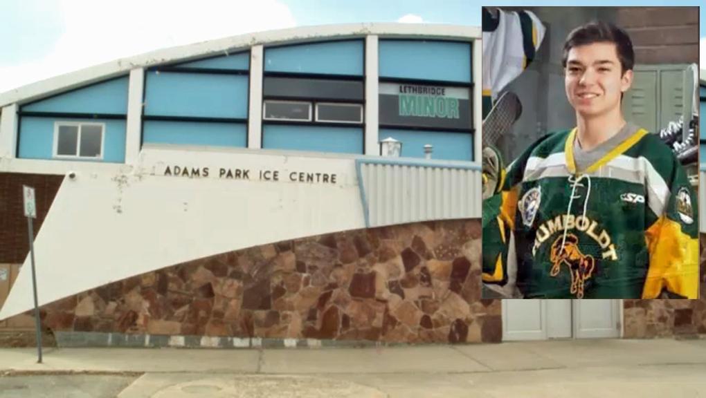 Logan Boulet Arena - Adams Park Ice Centre
