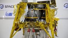 Israel's SpaceIL lunar module