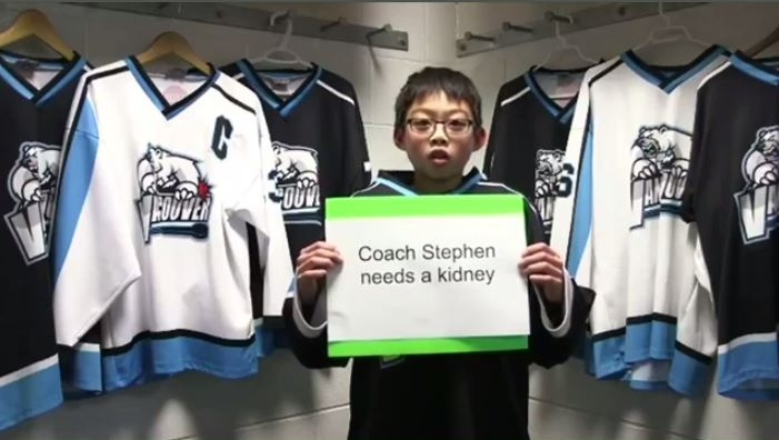 This is a screen-grab from the YouTube video in January when Stephen's plea for a new kidney went viral in a video created and shared by the Vancouver peewee team he coaches.