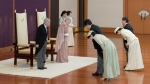 In this photo provided by the Imperial Household Agency, Japan's Emperor Akihito, left, and Empress Michiko, second from left, are greeted by royal members, from right, Crown Prince Naruhito, Crown Princess Masako, Prince Akishino and Princess Kiko during a celebration marking their 60th wedding anniversary at the Imperial Palace in Tokyo, Wednesday, April 10, 2019. (The Imperial Household Agency of Japan via AP)