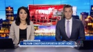 NEWSCAST APRIL 23, 2019
