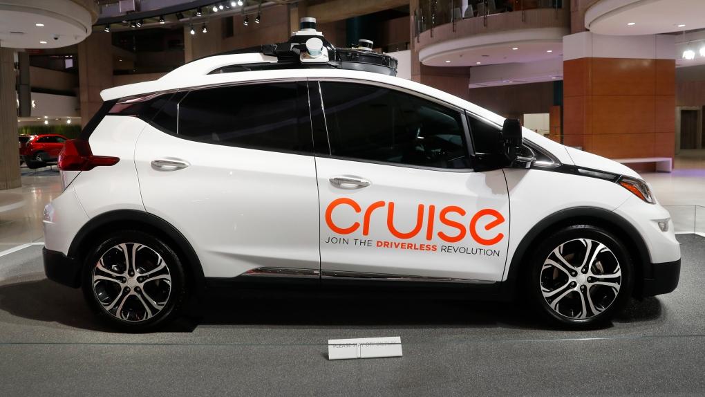 Cruise AV