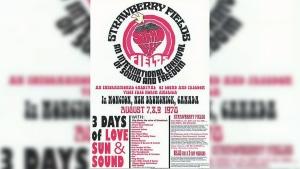 strawyberry fields festival