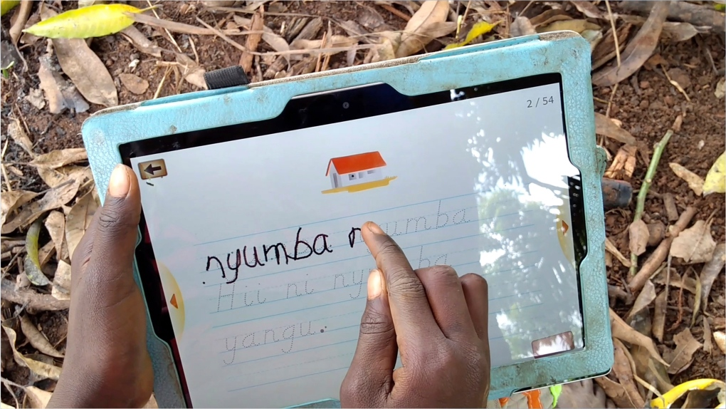 $10M XPRIZE for software that teaches illiterate to read