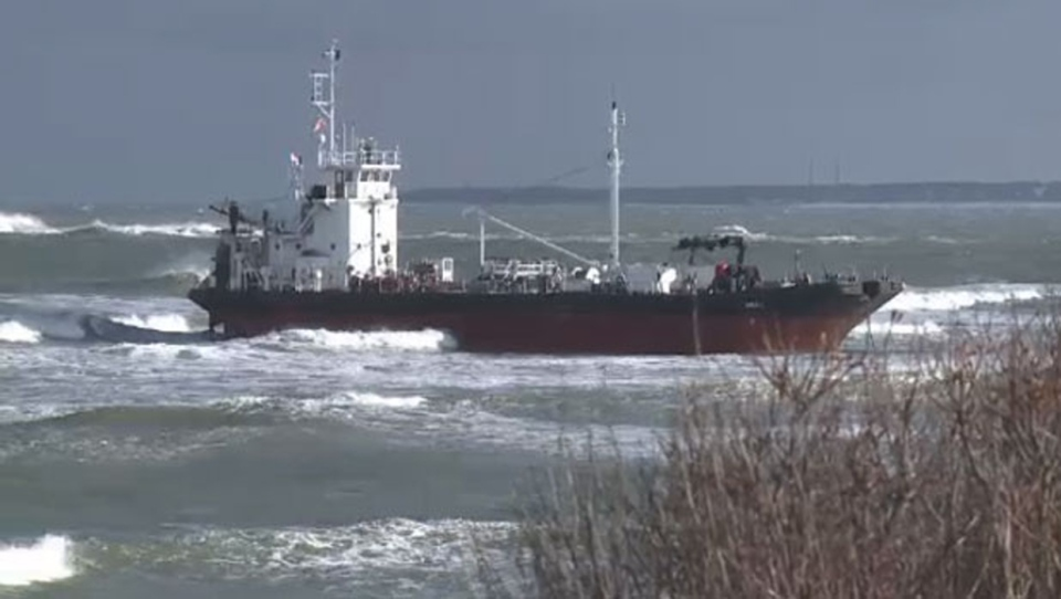 Oil tanker (file image)
