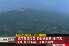 An image taken from TV shows the blur picked up by cameras as small buildings appear to shake during an earthquake in Tokyo, Japan, early Tuesday, Aug. 11, 2009. (AP Photo / NHK World TV)