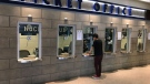 The Scotiabank Arena ticket office is seen on May 24, 2019. (Craig Wadman/CTV News Toronto)