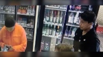 Suspects wanted in connection with an armed robbery in Wetaskiwin. Photo courtesy: RCMP