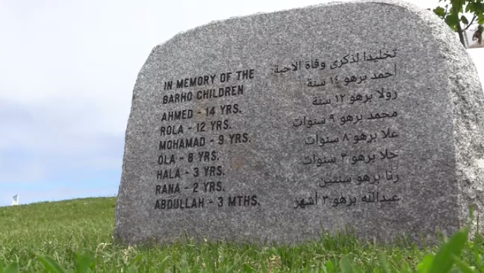 The memorial in Halifax lists all seven children's names and ages.
