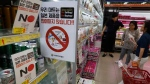 "In this Tuesday, July 9, 2019, file photo, notices campaigning for a boycott of Japanese-made products are displayed at a store in Seoul, South Korea. The signs read: ""We don't sell Japanese products."" (AP Photo/Ahn Young-joon)"
