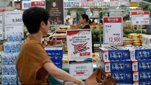 South Korea and Japan trade dispute