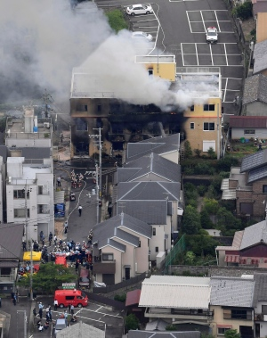 japan fire