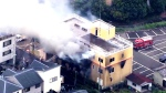 Deadly fire started at Japanese animation studio