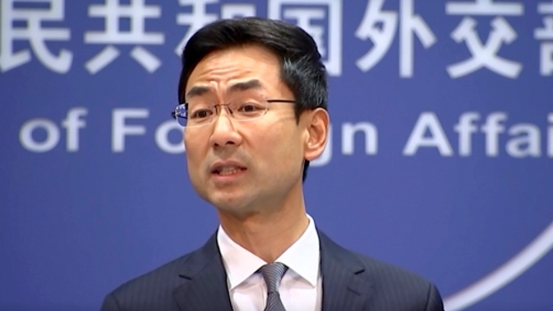 Chinese Foreign Ministry