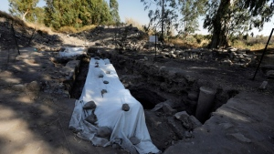 An archeological excavation site believed to be the location of a biblical village that was home to Saint Peter near the Sea of Galilee in northern Israel. (AFP)