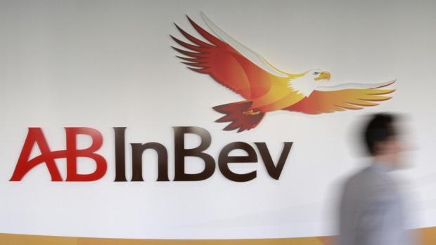 AB InBev logos, in Leuven, Belgium