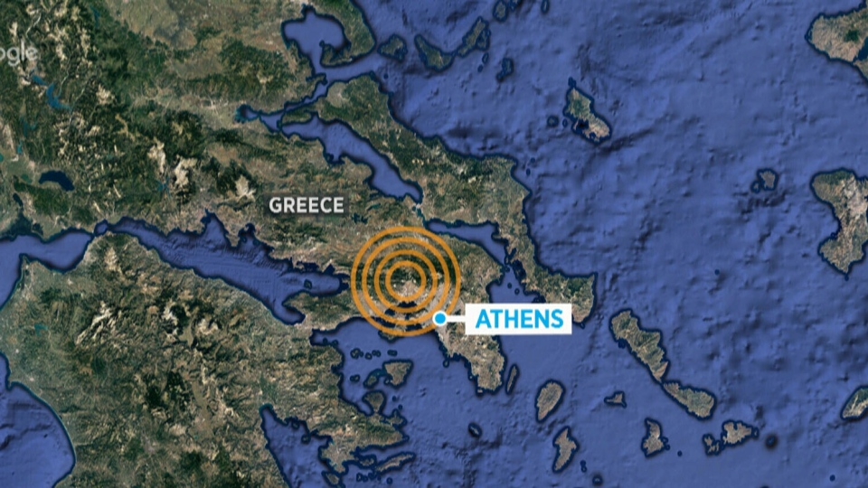 Athens earthquake