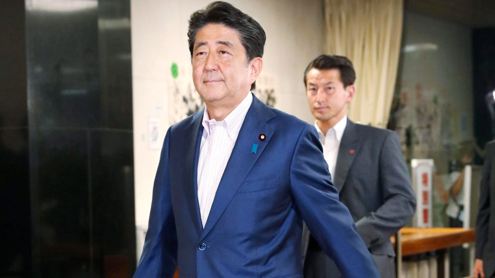 Japan election: Ruling coalition expected to retain majority