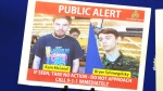 Kam McLeod, 19, and Bryer Schmegelsky, 18, right, from Port Alberni on Vancouver Island are seen in an alert from B.C. RCMP. (B.C. RCMP)