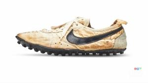 Trending: A $437,500 sneaker