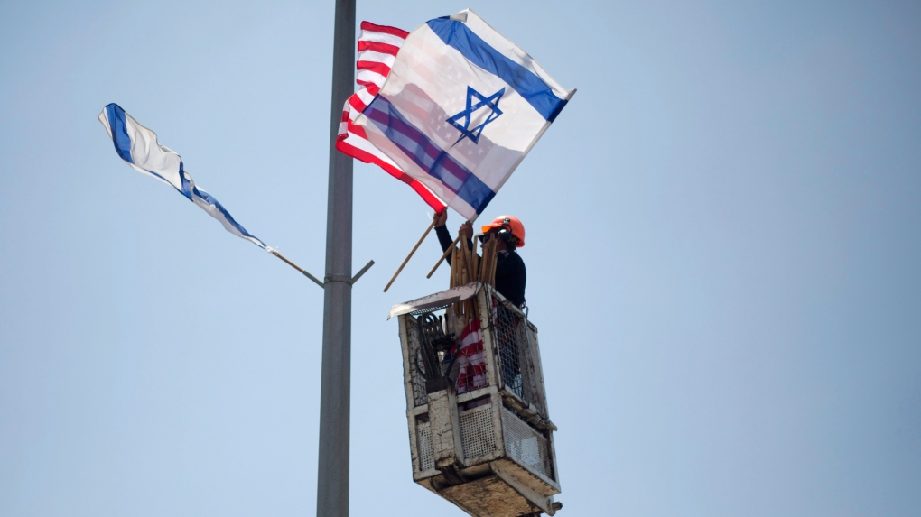U.S. and Israel