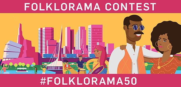 How Do You Folklorama? Banner
