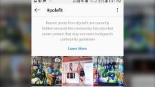 Instagram example