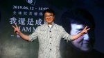 "Hong Kong actor and singer Jackie Chan poses for the media during a media event announcing his new album ""I AM ME"" in Taipei, Taiwan, Wednesday, June 12, 2019. (AP Photo/Chiang Ying-ying)"