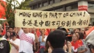 Duelling protest groups square off