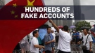 Facebook, Twitter remove fake accounts focused on