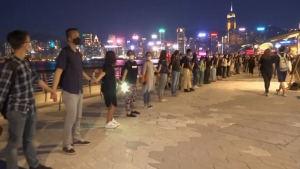 Human chain protest in China