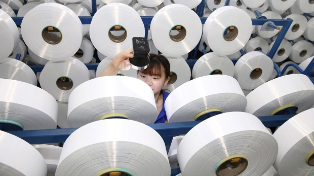 A polyester manufacturer in Suzhou, China