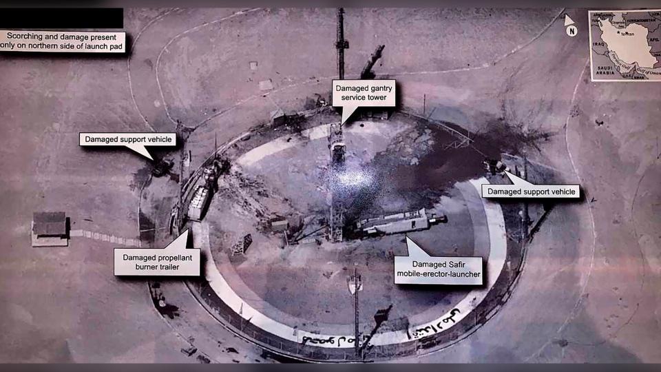 Iran rocket explosion