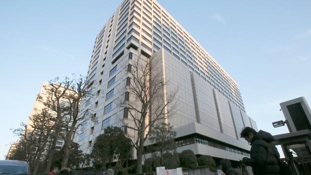 FILE - This Jan. 8, 2019, file photo shows the Tokyo District Court in Tokyo. (AP Photo/Shuji Kajiyama, File)