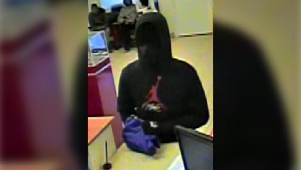 Calgary police are looking for information about a mid-morning bank robbery that took place on August 26