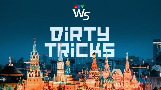 W5 Dirty Tricks