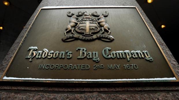 Flagship Hudson Bay Company store in Toronto
