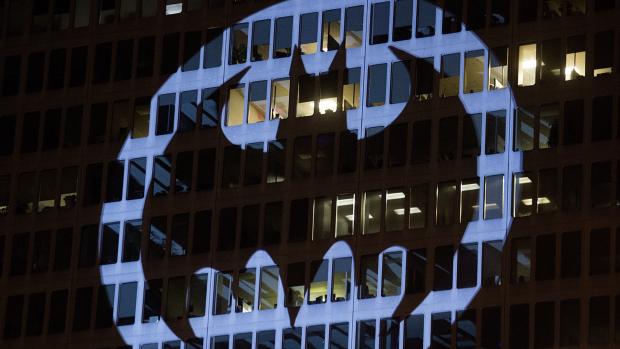 'Bat Signal' shut down in Montreal