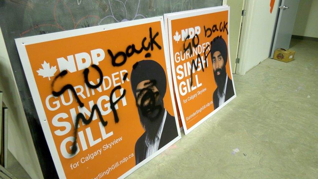 election signs, NDP candidate, Gurinder Singh Gill