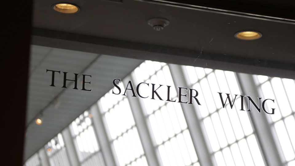 A sign with the Sackler name