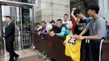 Chinese basketball fans