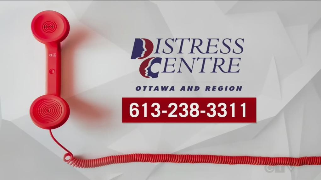 distress centre