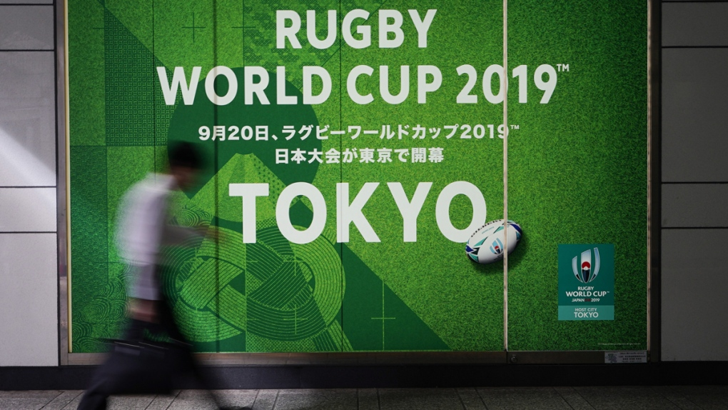 A sign in Tokyo promoting the Rugby World Cup