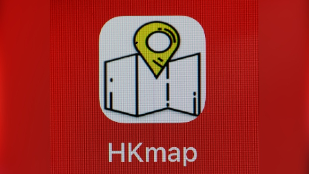 An icon of the app 'HKmap.live'