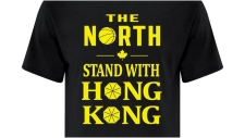 The image of a pro-Hong Kong T-shirt is seen here in this photo. An advocacy group plans to hand out thousands of these shirts at the Toronto Raptors' home opener on Oct. 22. (Torontonian HongKongers Action Group)