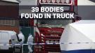 UK truck found