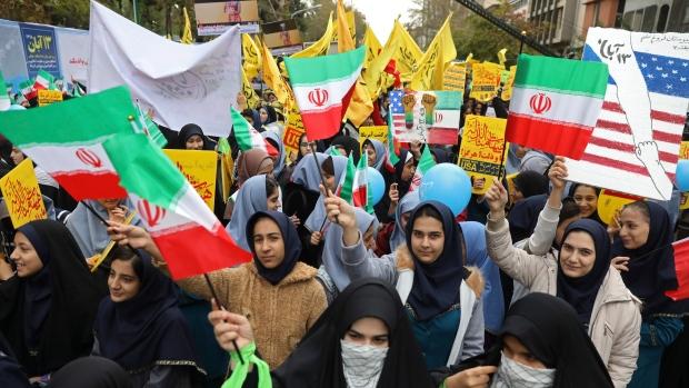 iran hostage anniversary
