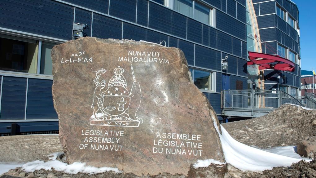 The Nunavut Legislature